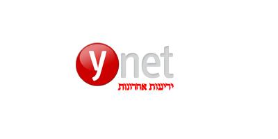 Ynet Banner
